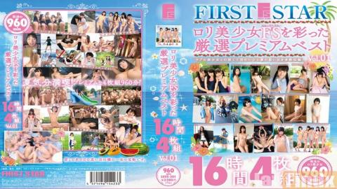 LOVE-301 Studio First Star Lori Pretty Carefully Selected Premium Last 16 Hours, Which Colored The F