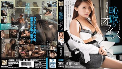 Attackers ADN-120 Ria Kashii An Unmarried Office Lady The Office Of Hellish Shame