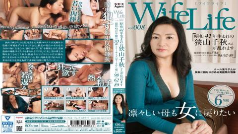 ELEG-008 WifeLife 98/62/89 Vol.008 à Age At The Time Of Chiaki Is Disturbed Shooting Sayama Of 1966