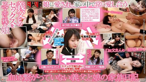 AKDL-045 Studio Akinori - Can I Record You And Dad Making Love... On Video? This Young Stepdaughter