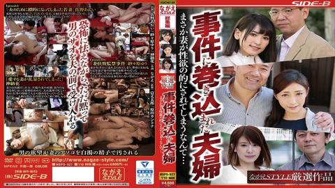 NSPS-927 Studio Nagae Style - A Husband And Wife Get Entangled Into A Scandal I Never Imagined That
