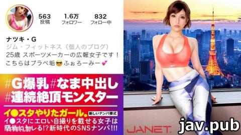 Jackson 390JNT-006 Unmatched Climax Monster Lee SNS picking up a beauty publicity of a famous sports