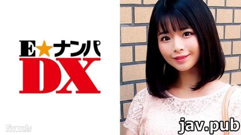 E ? Nampa DX 285ENDX-306 Manatsu-san, 20-year-old female college student Amateur