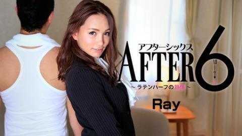 Ray: Passionate Sex with a Babe