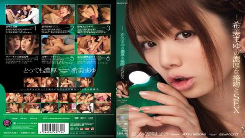 IPTD-618 Mayu Nozomi's Sticky Kisses and SEX